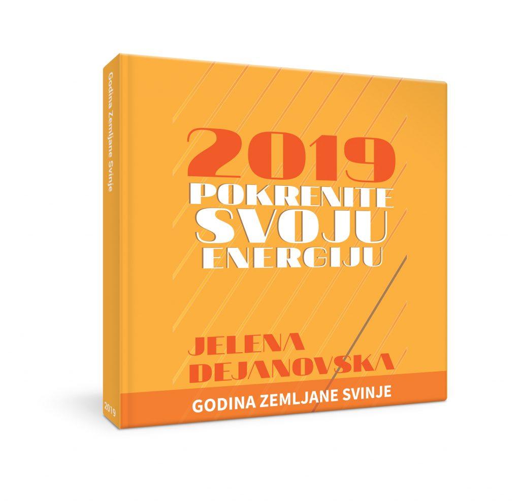 Pokrenite svoju energiju 2018 godina Zemljane Svinje e-knjiga