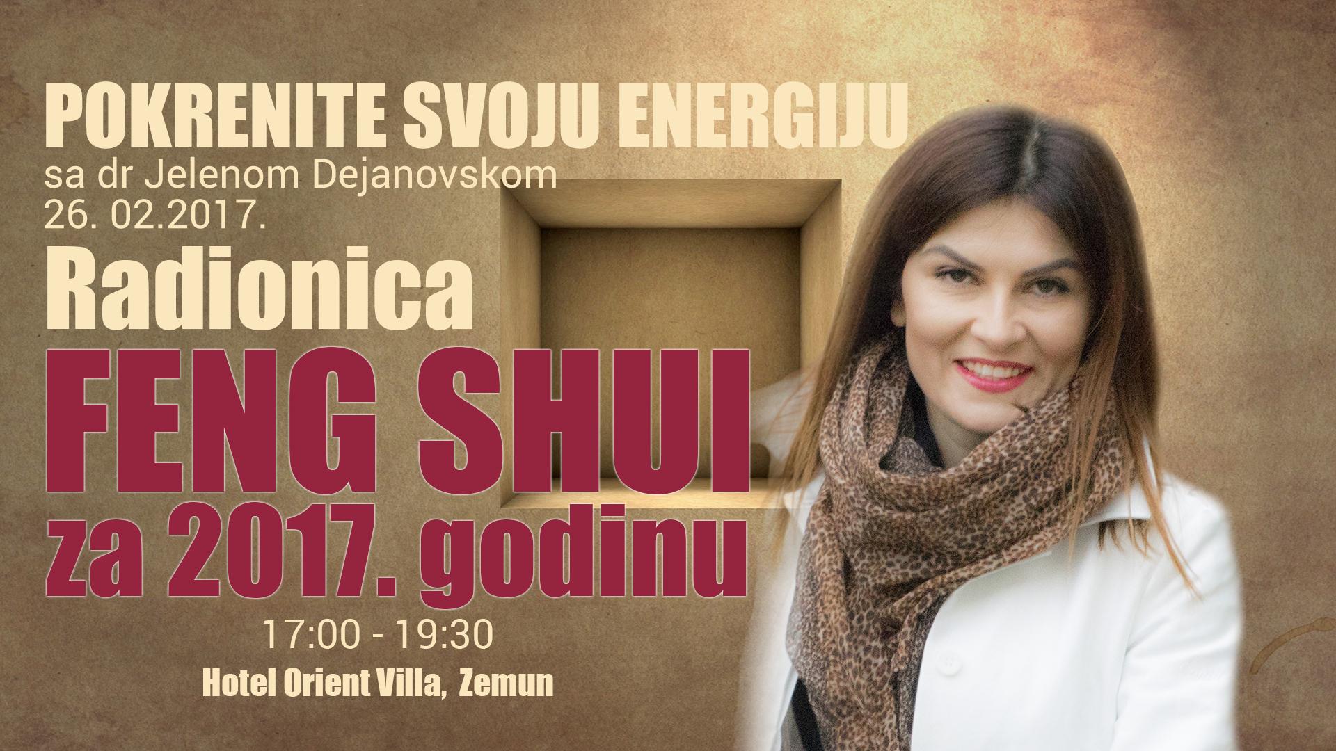 Radionica Nova godina 2017 sa tekstom 05