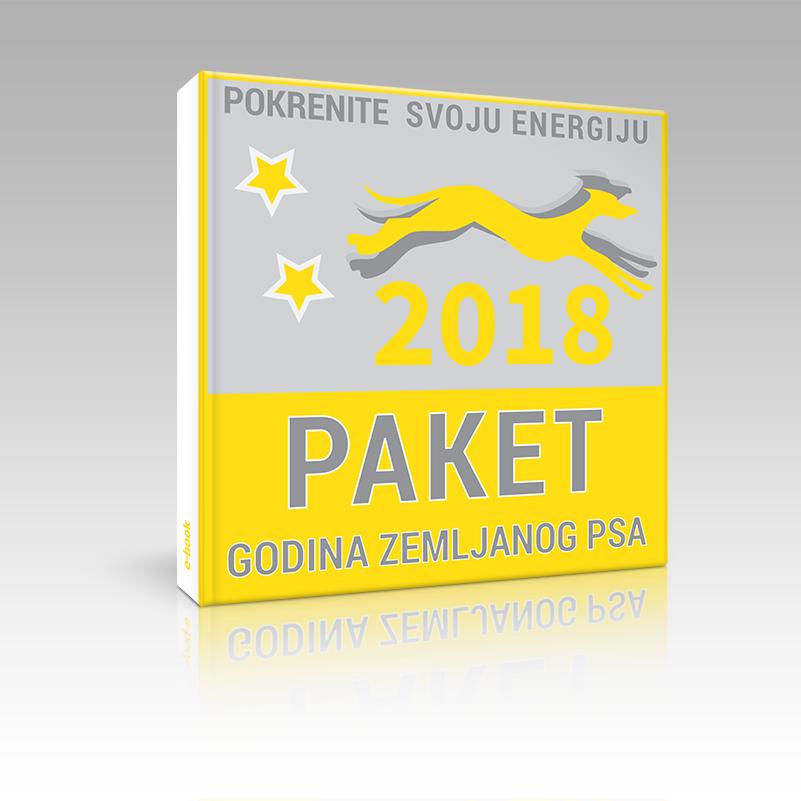 011-PAKET-godina-zemljanog-psa-e-book