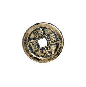 kineski novčić
