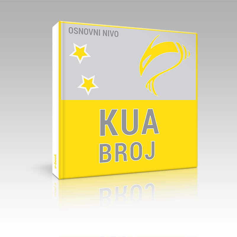003-Kua-broj-e-book